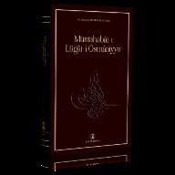 1170-Müntahabât-ı Lügât-i Osmâniyye-2