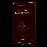 1170-Müntahabât-ı Lügât-i Osmâniyye