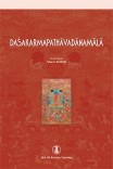 1186-Daśakarmapathāvadānamālā Custom