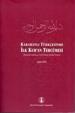 Karahanlı Türkçesinde İlk Kuran Tercümesi